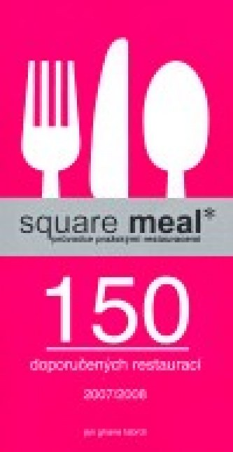Square Meal 2007/2008